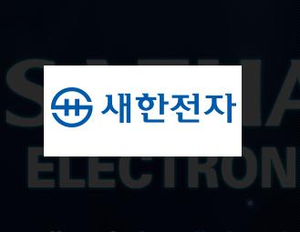 Sae Han Metal Co., Ltd.